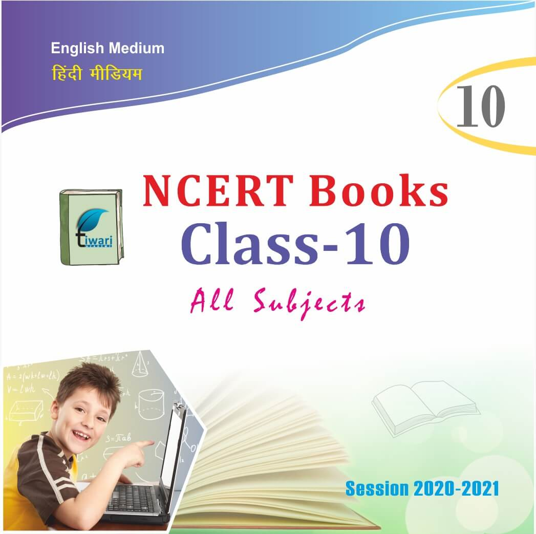 10th Online tuition center in jaipur for free | class 10th online coaching in hindi medium